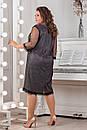 Платья женское размер 52-58 Ирис пудра, фото 2