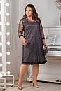 Платья женское размер 52-58 Ирис пудра, фото 3