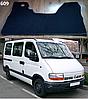 Коврики на Renault Master '97-10. Текстильные автоковрики
