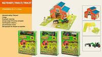 """Игровой набор """"Ферма"""" (здание, трактор, прочие элементы)  scs"""
