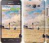 "Чехол на Samsung Galaxy Grand Prime G530H Маяк и лодки ""166c-74"""