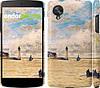 """Чехол на LG Nexus 5 Маяк и лодки """"166c-57"""""""