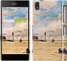 "Чехол на Sony Xperia Z2 D6502/D6503 Маяк и лодки ""166c-43"""
