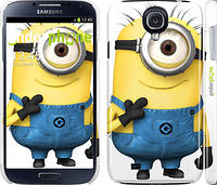 "Чехол на Samsung Galaxy S4 i9500 Миньон v9 ""1575c-13"""