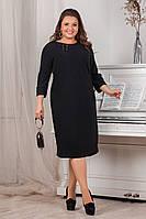 Платья женское размер 52-58 Локка