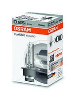 Ксеноновая лампа Osram D2S 35W Xenarc Classic (66240 CLC)