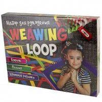 """Набор для рукоделия""""Weawing Loop""""  scs"""