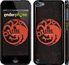 """Чехол на iPod Touch 5 Игра престолов. Targaryen """"1139c-35"""""""