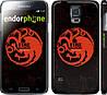 "Чехол на Samsung Galaxy S5 Duos SM G900FD Игра престолов. Targaryen ""1139c-62"""