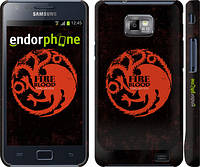 "Чехол на Samsung Galaxy S2 Plus i9105 Игра престолов. Targaryen ""1139c-71"""