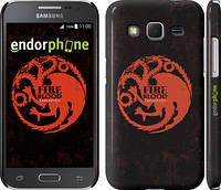"Чехол на Samsung Galaxy Core Prime G360H Игра престолов. Targaryen ""1139c-76"""