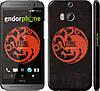 "Чехол на HTC One M8 Игра престолов. Targaryen ""1139c-30"""