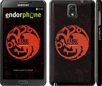 "Чехол на Samsung Galaxy Note 3 N9000 Игра престолов. Targaryen ""1139c-29"""