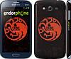 "Чехол на Samsung Galaxy Grand Duos I9082 Игра престолов. Targaryen ""1139c-66"""