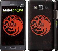 "Чехол на Samsung Galaxy Grand Prime G530H Игра престолов. Targaryen ""1139c-74"""