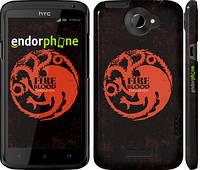 "Чехол на HTC One X+ Игра престолов. Targaryen ""1139c-69"""