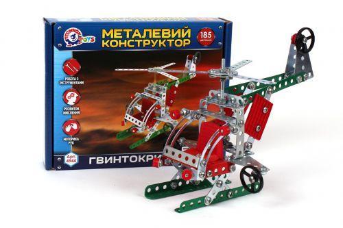 """Конструктор металлический """"Вертолёт"""", 185 дет  sco"""