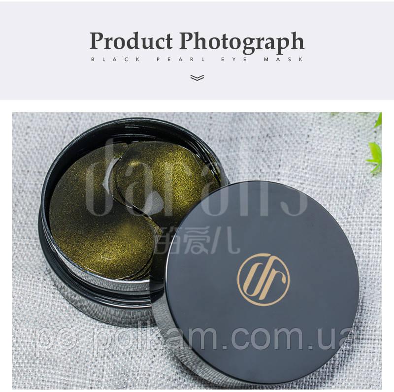 Daralis  патчи для глаз ,черный жемчуг золото коллаген, фото 1