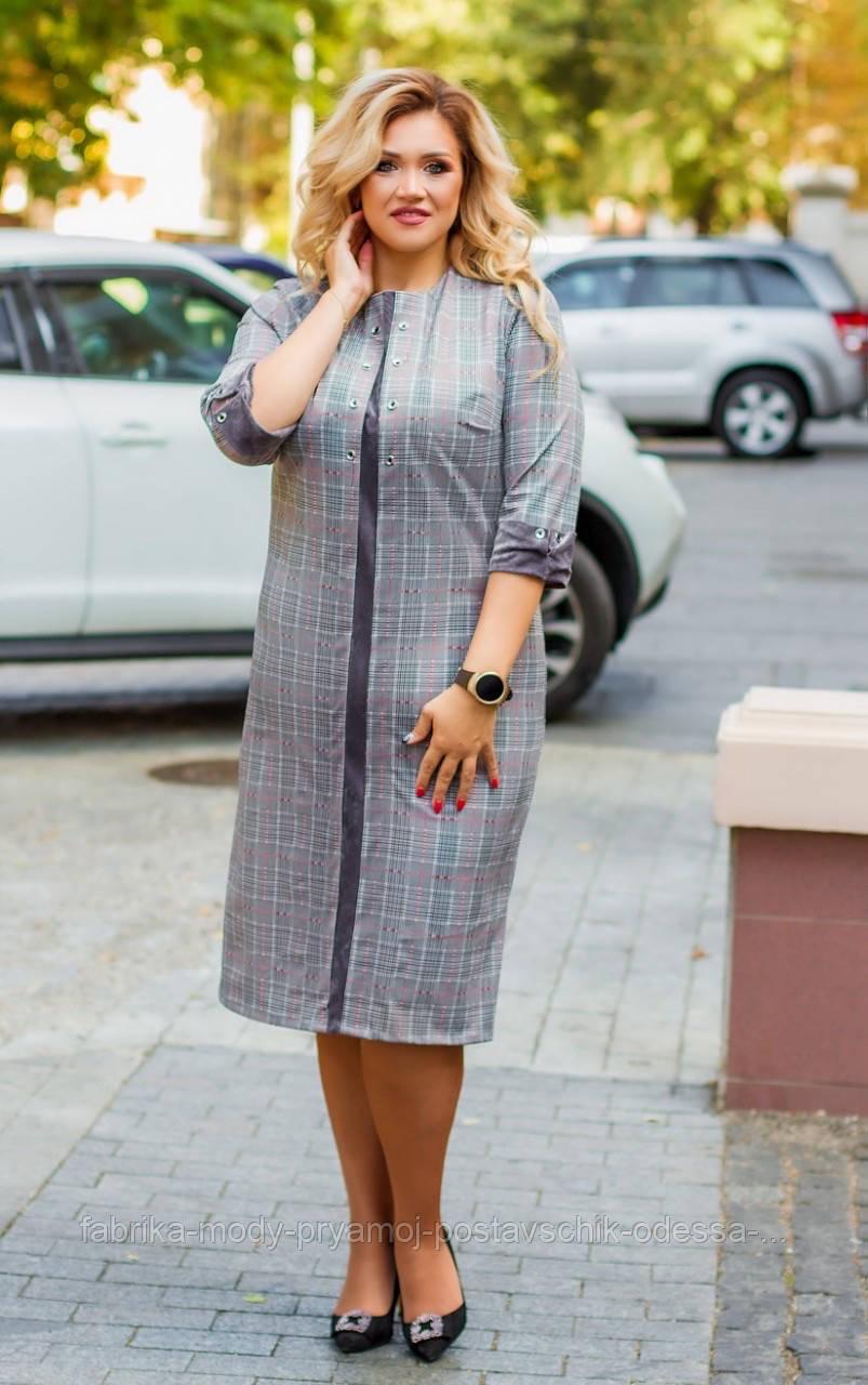 Платья женское размер 52-58 Леди