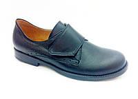 Туфли для мальчиков, р. 36,38