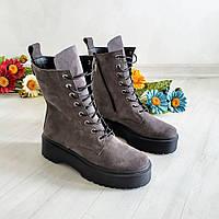 Высокие женские ботинки берцы осень весна натуральные замшевые на байке на толстой подошве серые