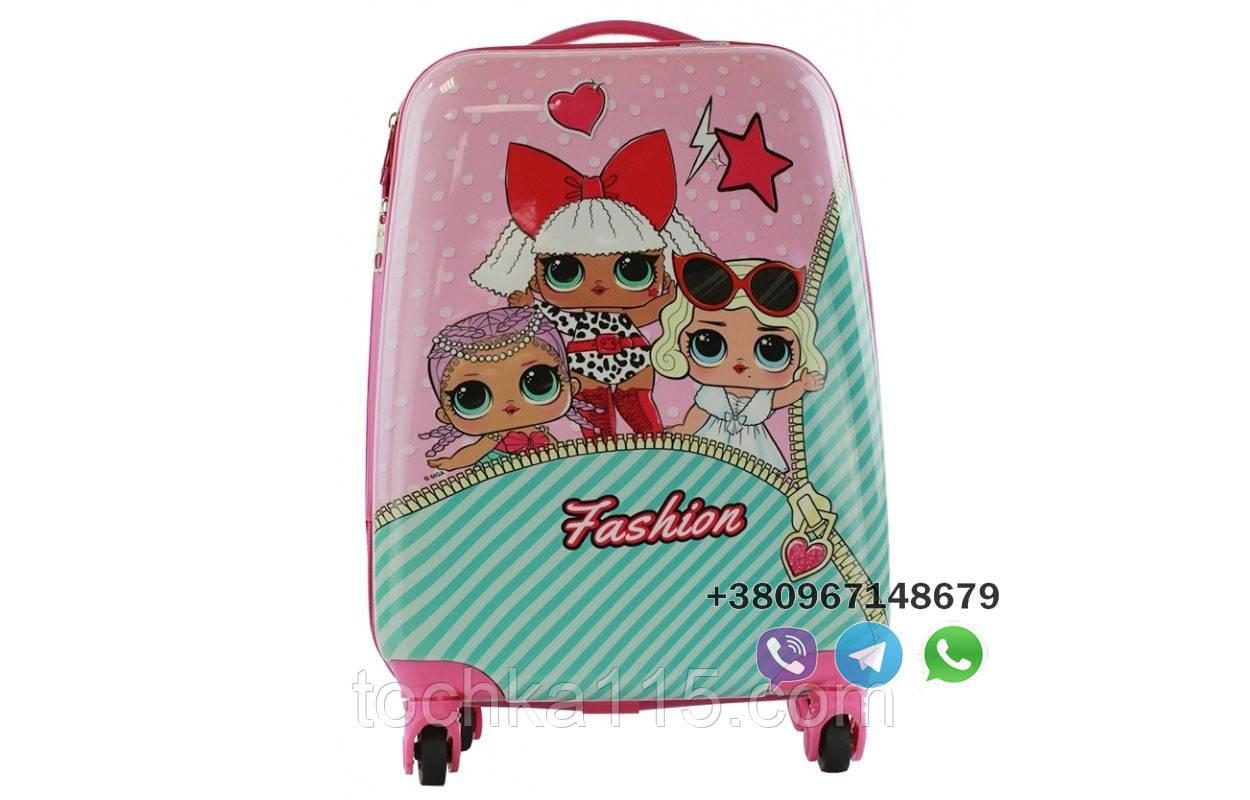 """Детский пластиковый чемодан на колесах  """"Кукла Lol"""" ручная кладь, дитячі чемодани, дитячі валізи"""