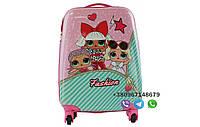 """Детский пластиковый чемодан на колесах  """"Кукла Lol"""" ручная кладь, дитячі чемодани, дитячі валізи, фото 1"""