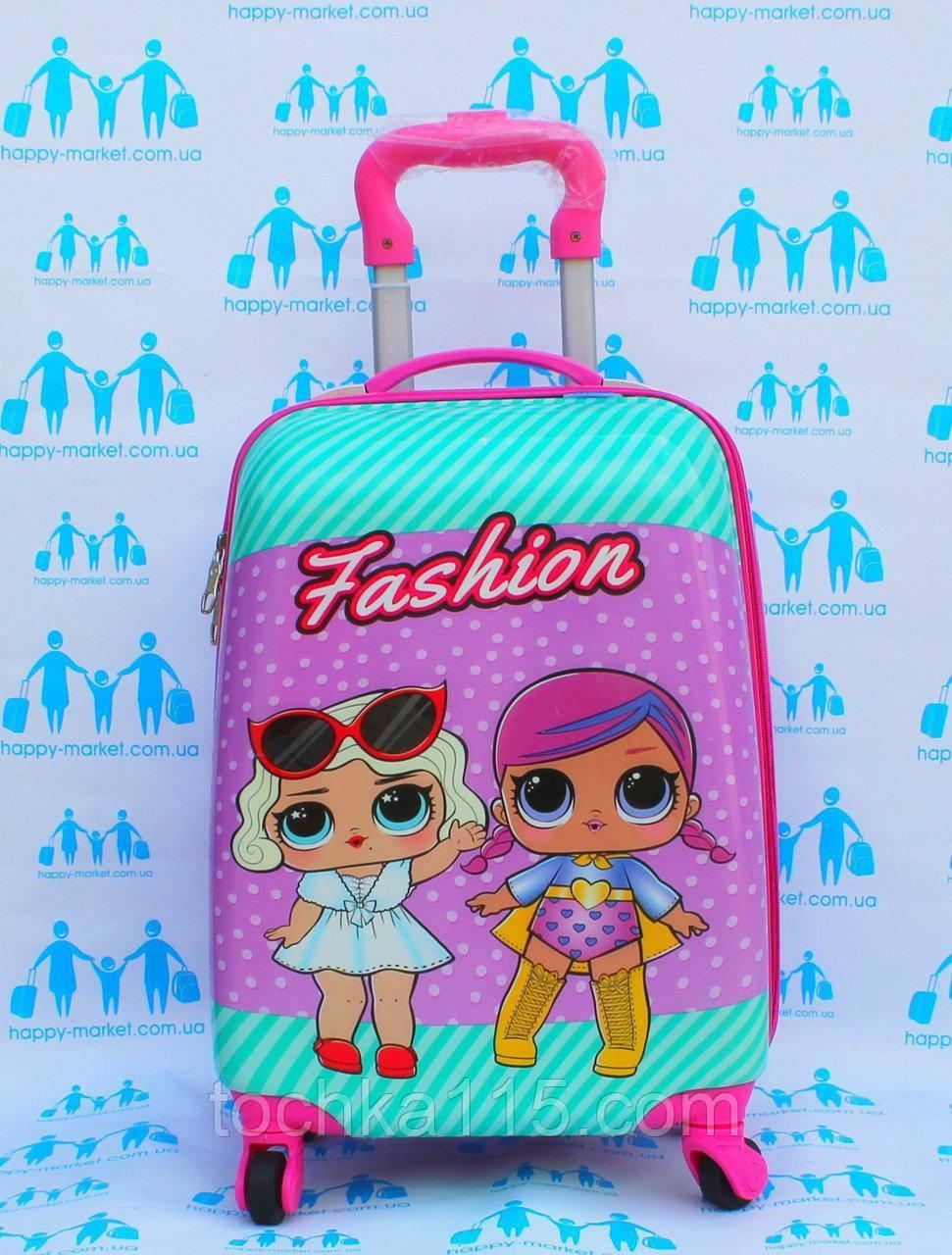 """Детский пластиковый чемодан на колесах  """"Лол"""" ручная кладь, дитячі чемодани, дитячі валізи"""