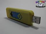 Зажигалка электронная USB со встроенным аккумулятором, фото 8