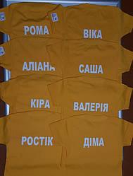Футболки  детские с именами для садика  3