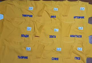 Футболки  детские с именами для садика  4