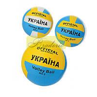 Мяч волейбольный Profi VA 0016 Official