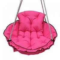 Подвесное кресло качеля E.P.U. гамак Розовый (999988)