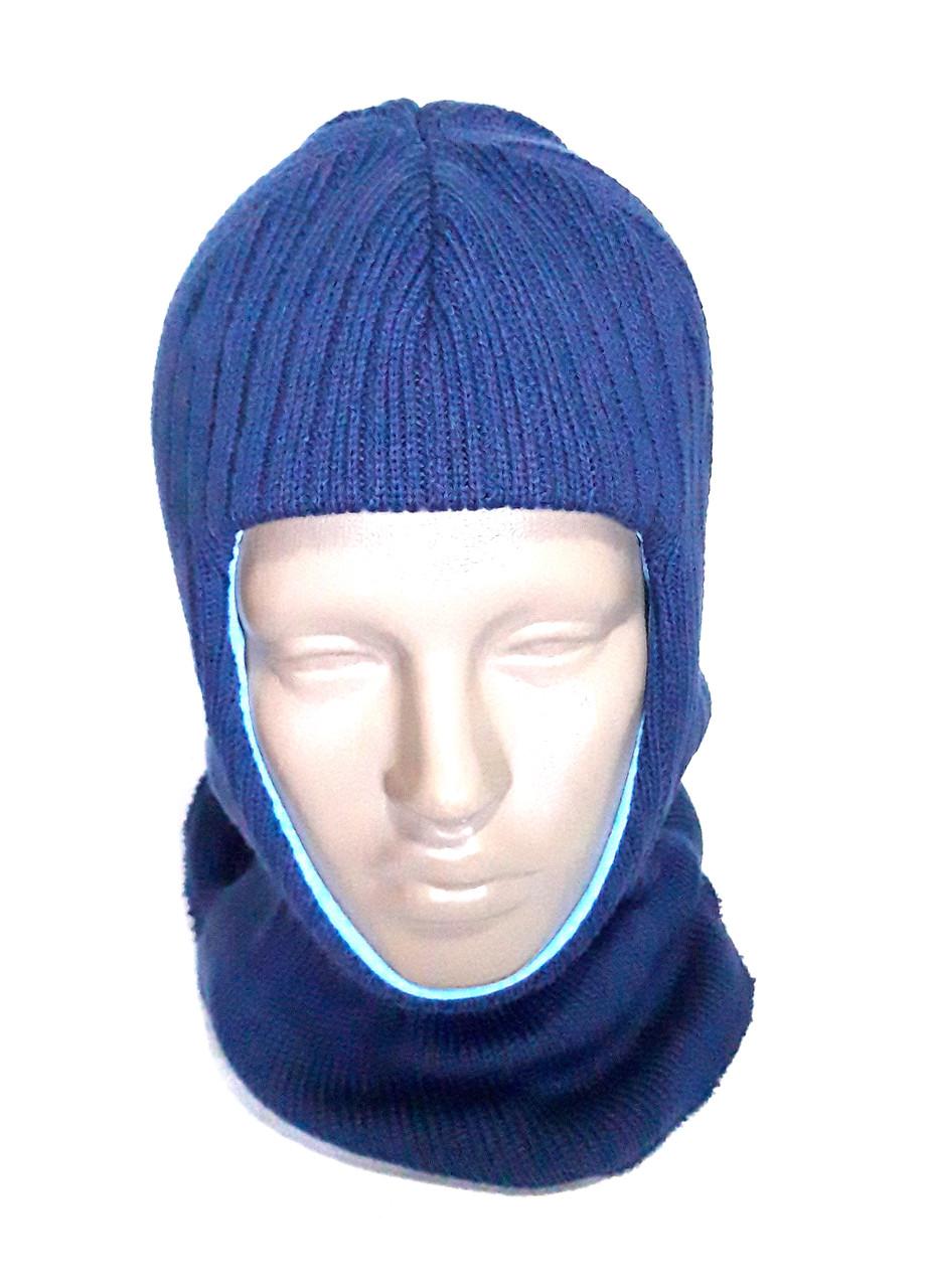 Шапка-шлем термо р.50-52 синяя