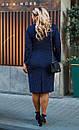 Платья женское размер 52-58 Лената, фото 3