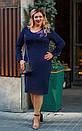Платья женское размер 52-58 Лената, фото 5