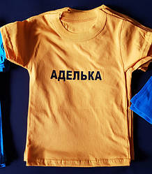 Футболки  детские с именами для садика  6