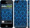 """Чехол на iPhone 5s Синий узор барокко """"2117c-21"""""""