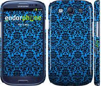 "Чехол на Samsung Galaxy S3 Duos I9300i Синий узор барокко ""2117c-50"""