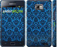 "Чехол на Samsung Galaxy S2 i9100 Синий узор барокко ""2117c-14"""