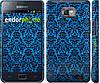 "Чехол на Samsung Galaxy S2 Plus i9105 Синий узор барокко ""2117c-71"""