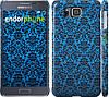 "Чехол на Samsung Galaxy Alpha G850F Синий узор барокко ""2117c-65"""