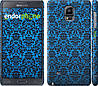 "Чехол на Samsung Galaxy Note 4 N910H Синий узор барокко ""2117c-64"""