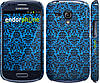 """Чехол на Samsung Galaxy S3 mini Синий узор барокко """"2117c-31"""""""