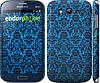 "Чехол на Samsung Galaxy Grand Duos I9082 Синий узор барокко ""2117c-66"""