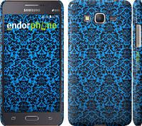 "Чехол на Samsung Galaxy Grand Prime G530H Синий узор барокко ""2117c-74"""