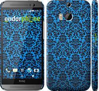 """Чехол на HTC One M8 Синий узор барокко """"2117c-30"""""""
