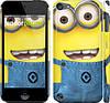 "Чехол на iPod Touch 5 Миньоны 7 ""859c-35"""