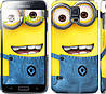 "Чехол на Samsung Galaxy S5 Duos SM G900FD Миньоны 7 ""859c-62"""