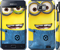 "Чехол на Samsung Galaxy S2 i9100 Миньоны 7 ""859c-14"""